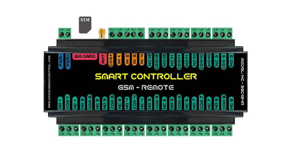 کنترل از راه دور با قابلیت کنترل با پیامک (اس ام اس کنترلر)